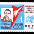 Stock Photo: USSR stamp, cosmonaut Nikolaev