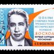 Stock Photo: USSR stamp, cosmonaut Feoktistov