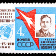 Stock Photo: USSR stamp, cosmonaut Popovich