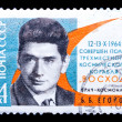 Stock Photo: USSR stamp, cosmonaut Yegorov