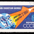 "USSR stamp, group flight ""Vostok 3"" and ""Vostok 4"" — Stock Photo #41876665"