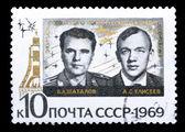 Sovyetler birliği pulu, grup uzay uçuş şatalov ve eliseev tarafından — Stok fotoğraf