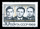 USSR stamp, group space flight by Philipchenko, Volkov and Gorba — Stock fotografie