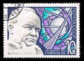 USSR stamp, Sculptural portrait of S. P. Korolev — Stock Photo