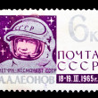 Stock Photo: USSR stamp, cosmonaut A.A.Leonov