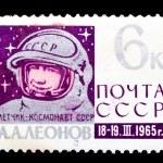 Постер, плакат: USSR stamp cosmonaut A A Leonov