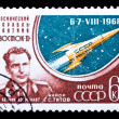 Stock Photo: USSR stamp, cosmonaut G.S.Titov