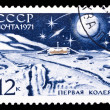 Stock Photo: USSR stamp, rut of moon rover
