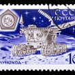 "Stock Photo: USSR stamp, moon rover ""Lunohod 1"""