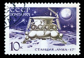 "USSR stamp, automatic station ""Luna 17"" with moon rover ""Lunohod — Stock Photo"