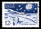 USSR stamp, rut of moon rover — Stock Photo