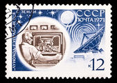 "USSR stamp, ground control center of moon rover ""Lunohod 1"" — Stock Photo"