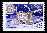 "USSR stamp, moon rover ""Lunohod 1"" — Stock Photo"