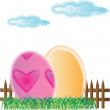 Easter egg — Stock Vector #23774975