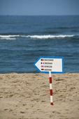 Playa en portugal — Foto de Stock