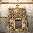 Stock Photo: Tomar Monastery in Portugal