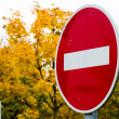 Direction prohibited — Stock Photo #34498431