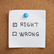 Right and Wrong — Stock Photo