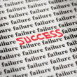 Success in failure — Stock Photo