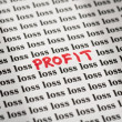 Stock Photo: Profit in loss