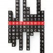 Leadership crossword concept — Stockfoto