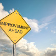 Improvement Ahead — Stock Photo