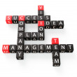 Success crossword concept — Stock Photo