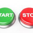 Start Stop Button — Stock Photo