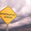 Stock Photo: Bankruptcy Ahead