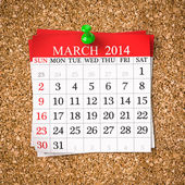 March 2014  Calendar — Stock Photo