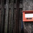 Stock Photo: Mail Box on the old wooden wall
