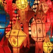 Stock Photo: Lantern Festival or Yee Peng Festival or Chinese New Year