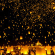 Stock Photo: Yee Peng Firework Festival in Chiangmai Thailand