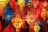 Lantern Festival or Yee Peng Festival or Chinese New Year — Stock Photo