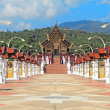 Stock Photo: Ho kham luang in international horticultural exposition