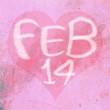 FEB 14 valentine grunge background — Stock Photo