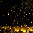 Stock Photo: Floating lantern Festival in Chiangmai, Thailand