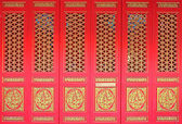 Golden Dragon Chinese door — Stock Photo