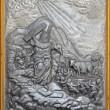 Stock Photo: Christ silver carve art, 10 Commandments