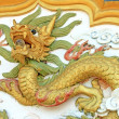 Golden Dragon sculpture — Foto de Stock