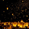 Floating lantern Festival in Chiangmai, Thailand — Stock Photo