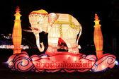 Lantern Elephant — Stock Photo