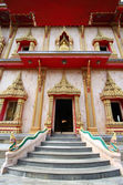 WAT CHAITHARAM or Wat Chalong TEMPLE — Stock Photo