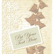 Romantic card with ivy — Image vectorielle