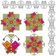 Set ethnic ornaments with butterfly — Image vectorielle