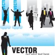 Set banners with silhouettes of businessmen — ベクター素材ストック