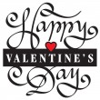 Happy valentine's day hand lettering — Stockvector #18868229