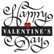 Happy valentine's day hand lettering — Vettoriale Stock #18868229
