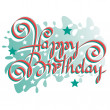 HAPPY BIRTHDAY hand lettering - handmade calligraphy, vector (eps8) — ストックベクター #19659657