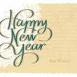 Vector de stock : Happy new year hand lettering